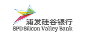 浦发硅谷银行