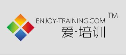 爱·培训集团